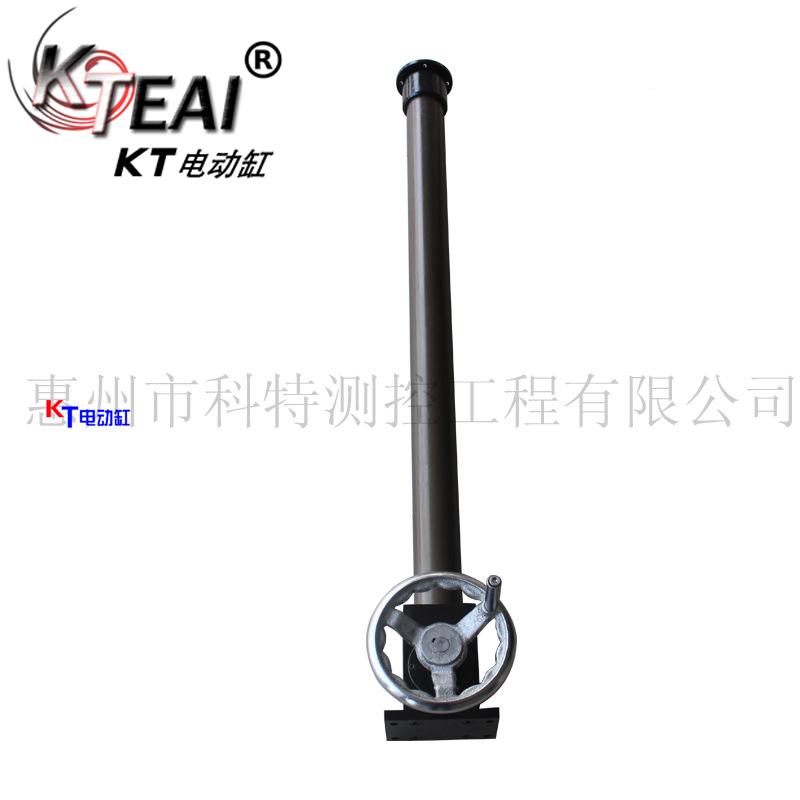 KT电动缸供应手摇推杆