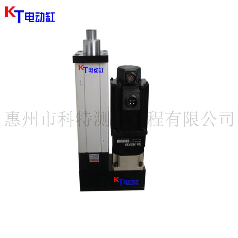 KT伺服电动缸-DDG10高精密