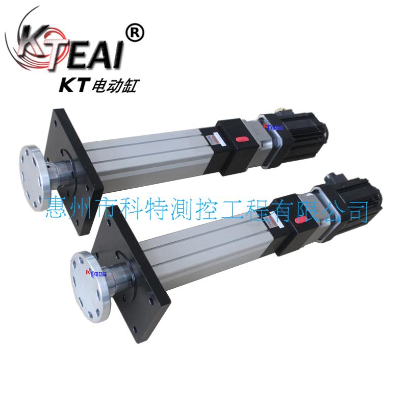 KT伺服电动缸,定制前法兰板,大推力,高往复定位精度