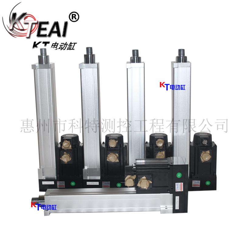 廣東KT電動缸質量保證,DDG80系列-折返式電動缸