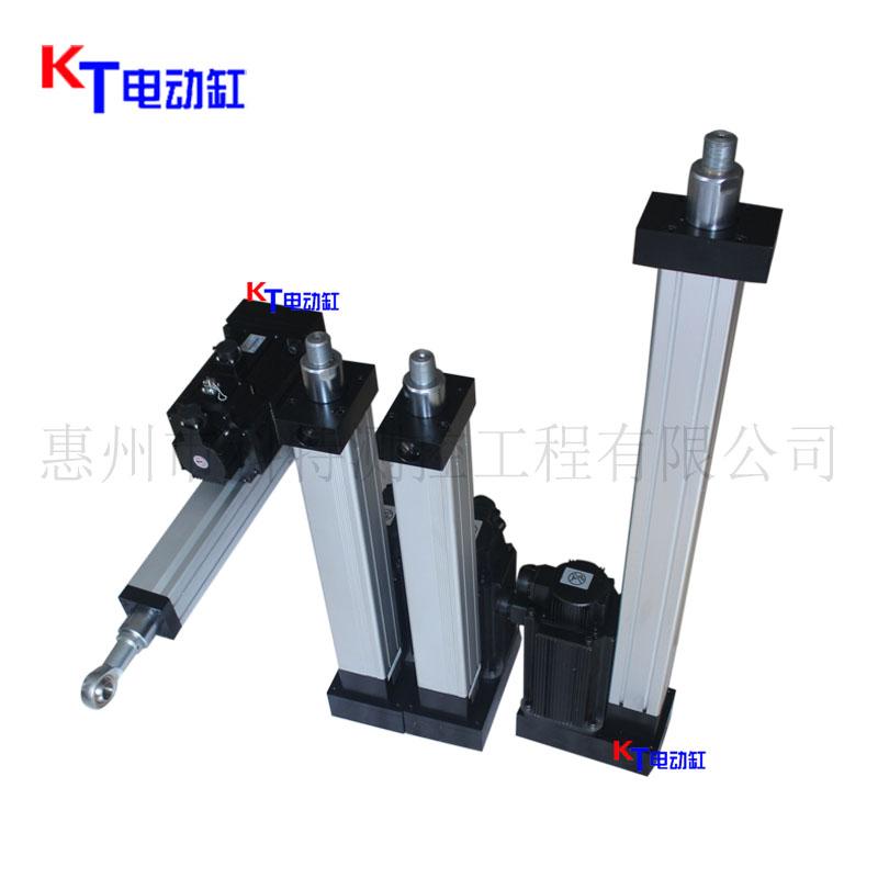 深圳KT電動缸廠家直銷,標準型電動缸-DDG75系列