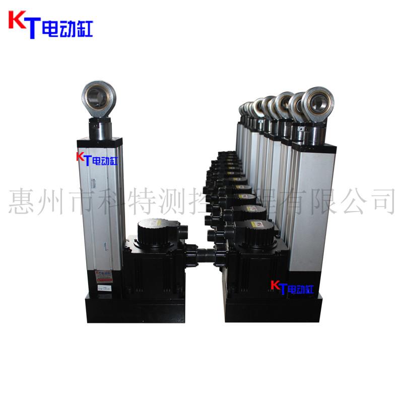 KT電動缸—DDG75伺服電動缸折疊式設計